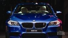 Украсяват юбилейните BMW арт автомобили