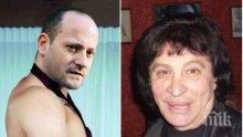 ЕКСКЛУЗИВНО В ПИК! Разкритията за Рада Дълбоката взривиха ДСБ! Активисти на Костов зоват за изключването на мекия лидер