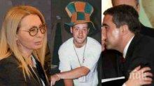 ЕКСКЛУЗИВНО в ПИК! Беновска с шокиращ въпрос към Плевнелиев и Радан Кънев! Журналистката ги пита кои са хомосексуалистите и наркоманите в политиката?