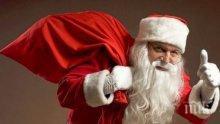 Гаврата с Дядо Коледа стигна дъното
