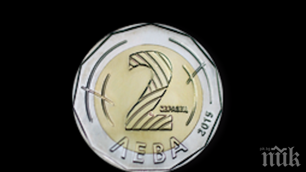 c50d2bba3bb БНБ пуска в обращение новата монета от 2 лева - Информационна...