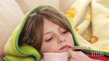 Високата температура качва имунитета