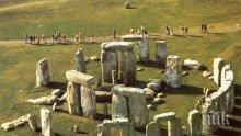 Стоунхендж се оказа монумент втора употреба, бил преместен от Уелс