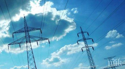експерт скок цената тока либерализацията пазара задълго