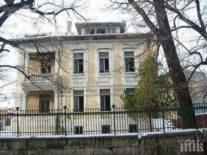 Къщата на Буров става Пионерски дворец
