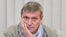 Икономист: България влиза в правителствена криза като при Орешарски