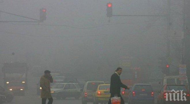 Вирусите ни повалят по-лесно в мъглата