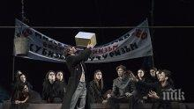 Скандал! Народният театър погреба Гео Милев