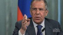 Лавров: Няма как да има сближаване със САЩ, при положение че продължават санкциите срещу Русия