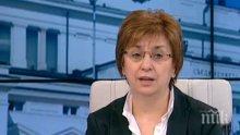 Големият въпрос е какво ще се случи с Реформаторския блок, смята Екатерина Михайлова