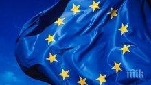 Европейската комисия се готви да съди четири страни-членки на ЕС