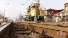 Абсурд! Железопътна линия София-Истанбул минава през частен двор в Пловдив (видео)