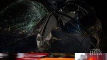 ТРАГЕДИЯ! Кола помете и уби на място жена в центъра на София