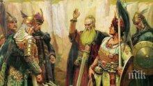 Духът на хан Кубрат се яви на жена с трето око