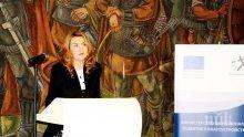 """Зам.-министър Деница Николова: 100% от ресурса на Оперативна програма """"Региони в растеж"""" ще бъде обявен до края на следващата година"""
