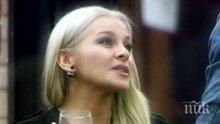 БОМБА в ПИК! Деси Слава вехне по Слави Трифонов, блондинката е луда по  Дългия, той се прави на ударен с мокър парцал!