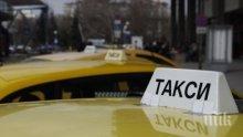 Екшън в Бургас! Батка опря нож на таксиджия и го обра