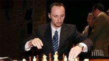 Тотален крах за Веселин Топалов в Лондон
