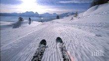 Чужденците очаровани от българските зимни курорти
