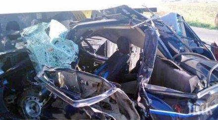 Загиналият младеж при катастрофата край Русе вчера - с книжка едва от 10 дни