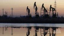 Петролът падна, а инвеститорите са предпазливи преди срещата на ФЕД