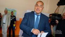 Виц на Бойко за Кунева, Москов и Лукарски взриви Фейсбук!