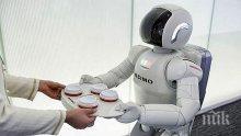 Илон Мъск инвестира 1 млрд. долара, за да предотврати опасностите от изкуствения интелект</p><p>
