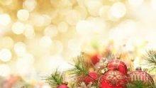 """Екип на """"Пирин"""", Порше и кукли очакват от Дядо Коледа децата от Благоевград"""