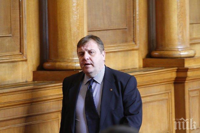 Каракачанов: Енергетиката трябва да бъде изведена като основен приоритет на правителството