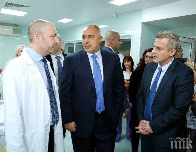 Бойко Борисов преряза лентата на новата реанимация в Пирогов (снимки)