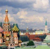 почти руснаците смятат недостатъчни мерките москва спрямо турция