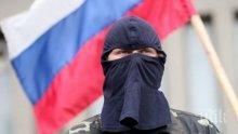 Брутално убийство в центъра на Москва