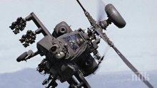 Руски хеликоптер се разби в Камчатка, един човек е загинал