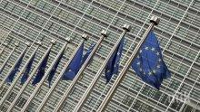 През ноември годишната инфлация в ЕС е била 0,1%, България е отчела спад от 0,9%