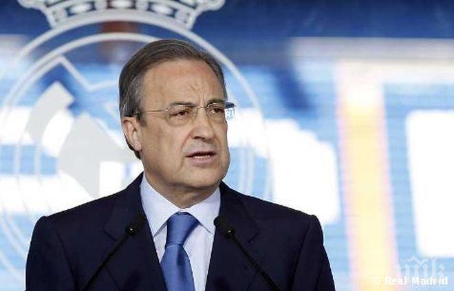 Флорентино Перес: Четири клуба продължават преговорите за Суперлига