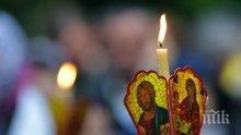 Разследват кражба от църква в село Новоселец