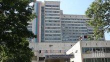 700 от Босилеград са се лекували във ВМА и тази година