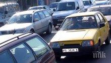 Вдигат екотаксите за старите коли
