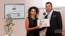 REFAN с туристически Оскар на Балканските награди