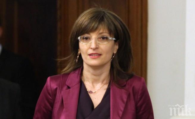 Екатерина Захариева: Благодаря на Плевнелиев за доверието