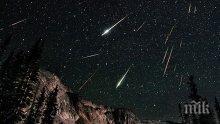 Метеори Малка мечката ще прелетят над Земята преди Коледа