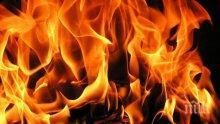 200 килограма фураж изгоряха при пожар в Дебелец