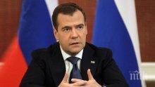 Медведев подписа постановление за въвеждането на контрасанкции срещу Украйна