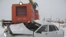 Жена оживя по чудо, след удар от кола и два влака