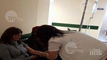 Здравното министерство започна проверка в Пловдивския онкодиспансер
