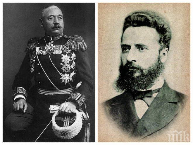 Братът на Ботев - награден от кралица Виктория