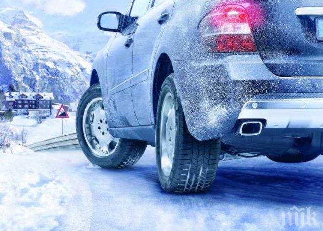 Проходими при зимни условия са пътищата в Смолянско
