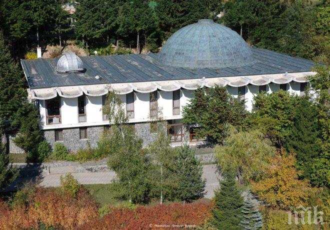 Планетариумът в Смолян става най-модерният на Балканите