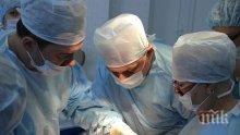 """Лекарите в """"Пирогов"""" спасиха живота на две деца по Коледа"""