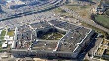 Пентагона отказва сътрудничество с Русия в Сирия